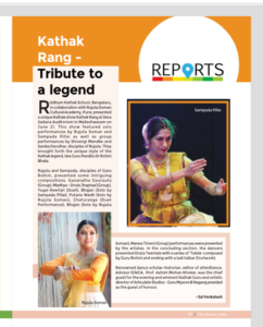 The Dance India July 2019
